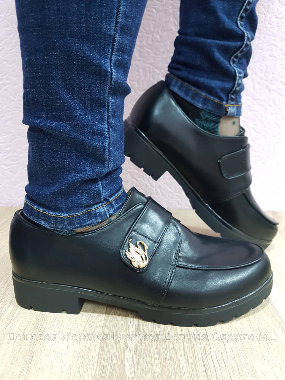Туфлі жіночі. В ящику 6пар. Розміри 36-41