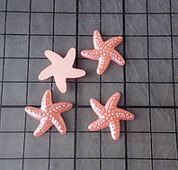 Декор для бантов и скрапа. Морская звезда, 20мм