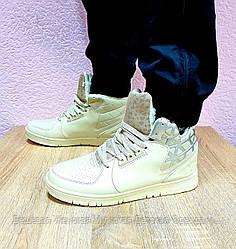 Зимние мужские кроссовки. 8 пар в ящике. Размеры 41-45. Повторы 42,43,44