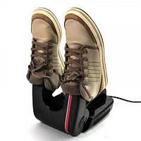 Побутова електрична сушарка з вентилятором для взуття QiaoQiao Footwear Dryer