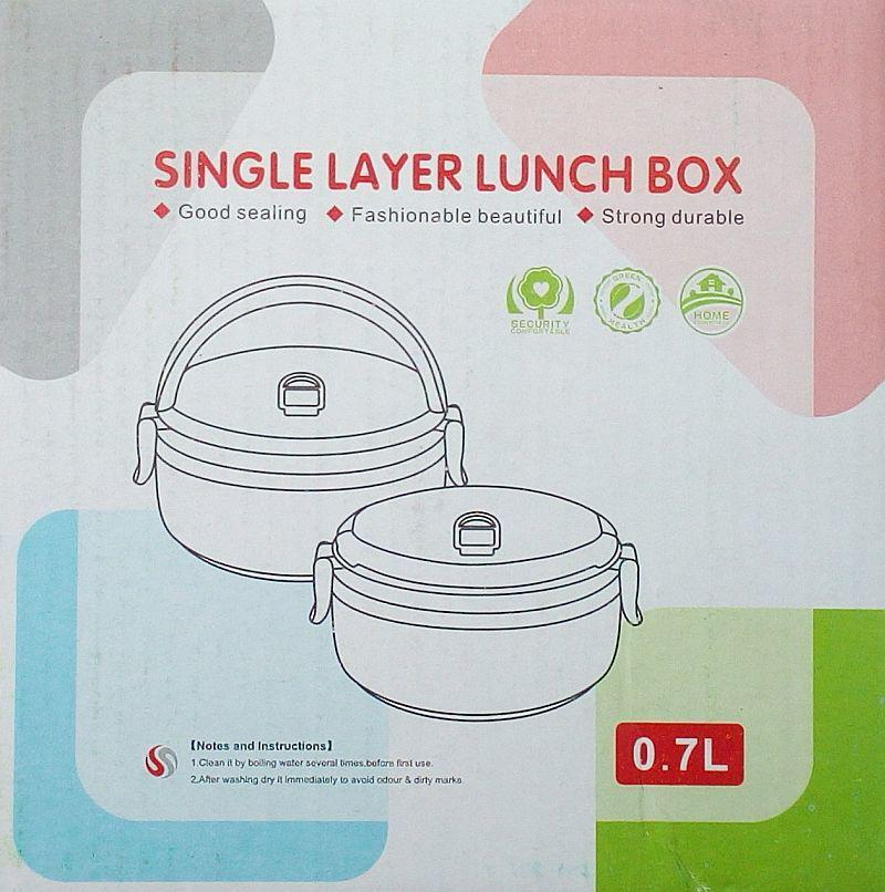 Ланч бокс Lunch Box Frico Fru-389, 700 мл