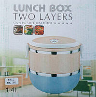 Ланч бокс Lunch Box Frico Fru-390, 1400 мл