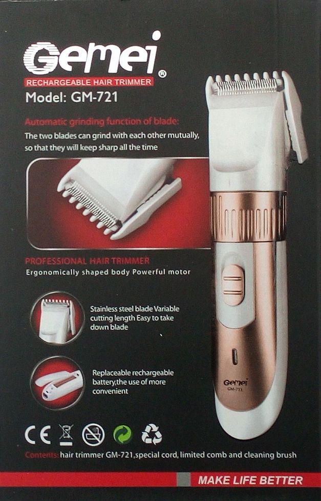 Машинка для стрижки волосся Gemei Gm-721