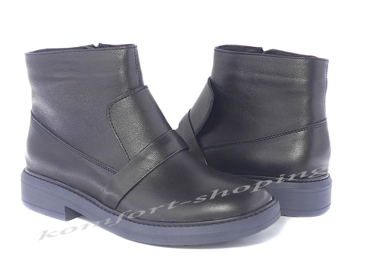 Ботинки женские кожаные  на змейке V 1153