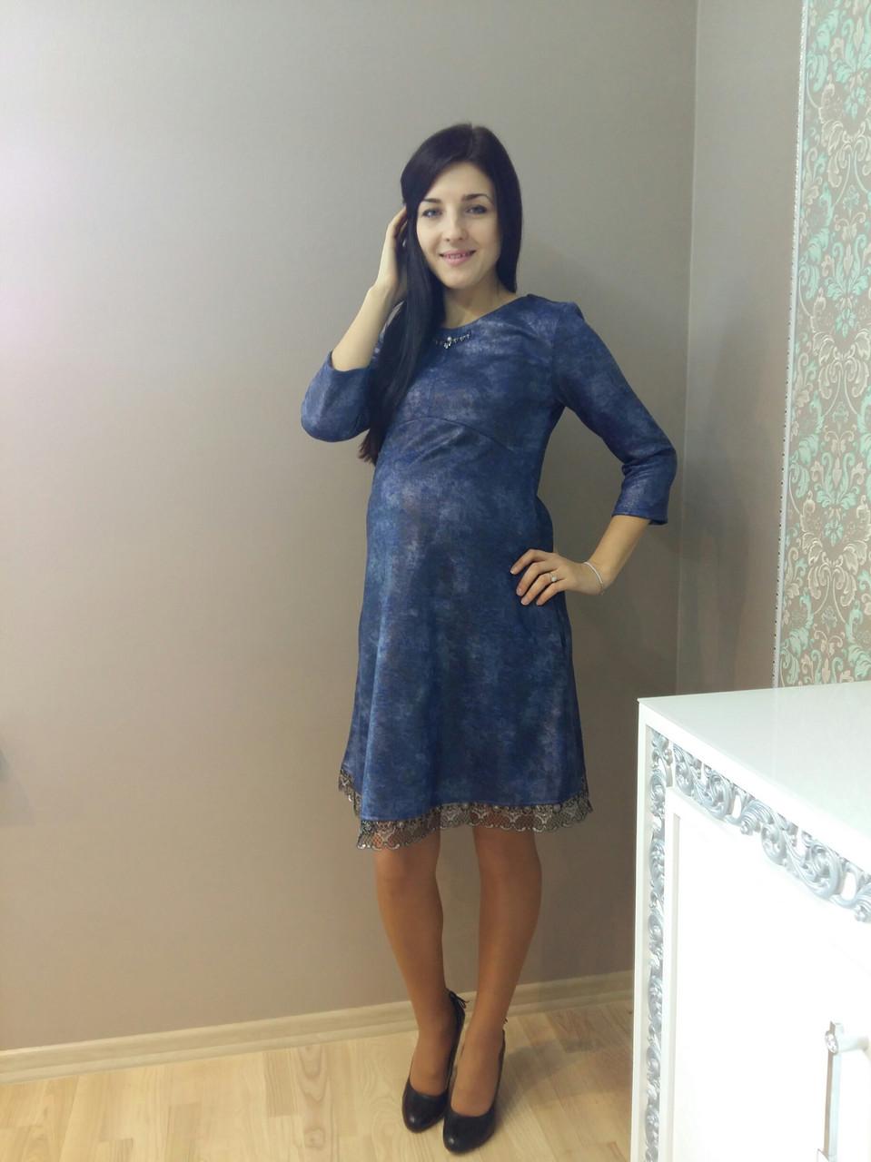 b2fc8039558471e Платье нарядное