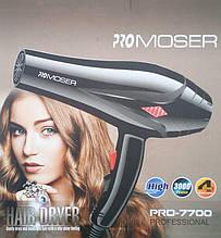 Профессиональный фен для волос Promoser Pro-7700, 3000Вт