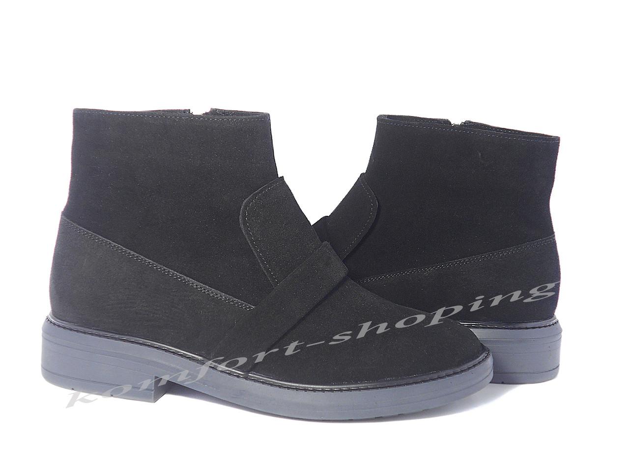 Ботинки женские замшевые  на змейке, черные V 1153