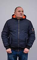 """""""Alpha Industries"""".Jacket Flight Colorful.Мужская,демисезонная куртка больших размеров от производителя."""