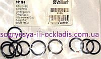 Прокладки рез.теплооб.горячей воды 15 мм*2 мм (компл-10 шт, фир.уп) VailantMAX Pro-Plus, арт.981163, к.с.0949