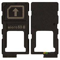 Лоток (держатель) сим карты для Sony E6603 Xperia Z5 (E6633, E6653, E6683) Original
