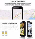 Смартфон E & L w6s, ip68, Android 7.0, камера 8Мп, аккумулятор 2600mah, фото 2