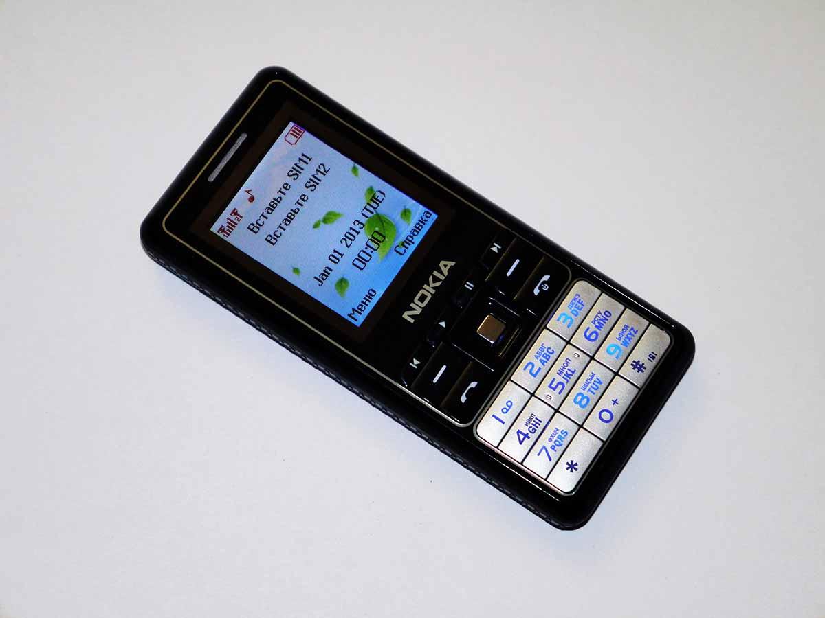 "Телефон Nokia 7366 - 2sim - 2"" - Fm - Bt - Camera"