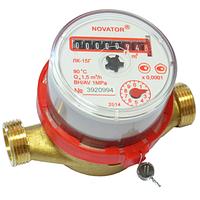 Счетчик воды бытовой Новатор ЛК-15Г