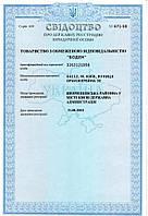 Теплый пол пленочный инфракрасный HeatProfi 305 (50 см.)