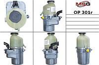 Насос Г/У с электроприводом восстановленный OPEL ASTRA G    MSG - OP 301R