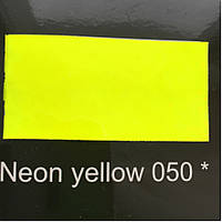 Низкотемпературная эмаль Cold enamel Neon yellow