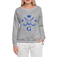 Свитшот женский - Король гольфа, отличный подарок купить со скидкой, недорого
