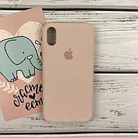 Чехол накладка для iPhone X Silicone case бежевый