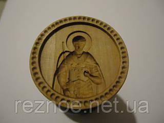 Печать Димитрий Солунский