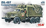 Командирская машина ЗИЛ-157 (ICM72551), фото 1