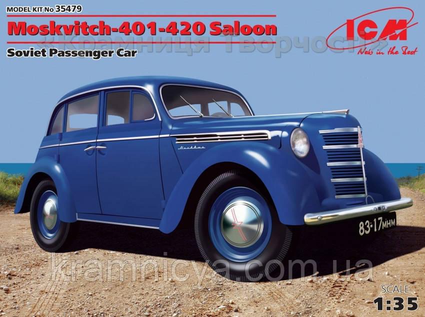 Отечественный пассажирский автомобиль Москвич-401-420 седан (ICM35479)