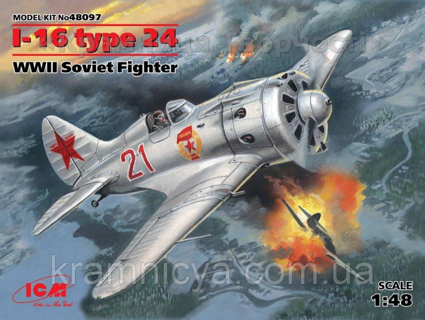 Советский истребитель Поликарпов И-16 тип 24 (ICM48097)