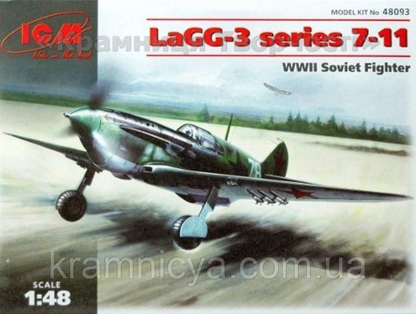 Советский истребитель ЛаГГ-3 серия 7-11 (ICM48093)