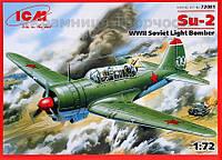 Советский легкий бомбардировщик Су-2 (ICM72081), фото 1