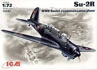 Советский самолет-разведчик Су-2Р (ICM72082)