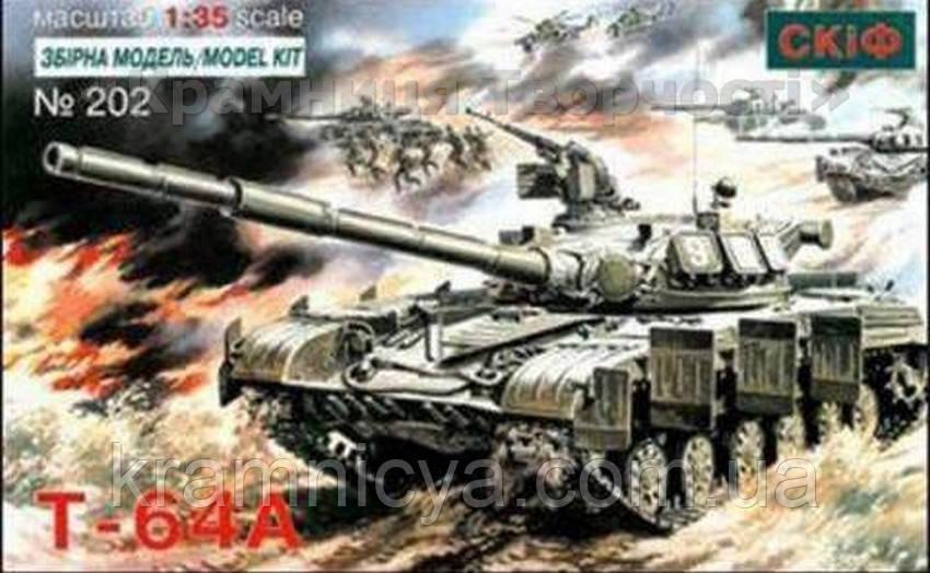 Cоветский боевой танк Т-64 А (MK202)