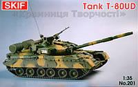 """Cоветский боевой танк T-80-УД """"Береза"""" (MK201), фото 1"""