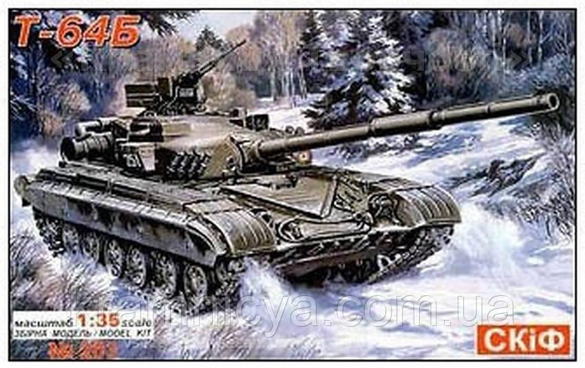Cоветский Боевой Танк Т-64 Б (MK203)