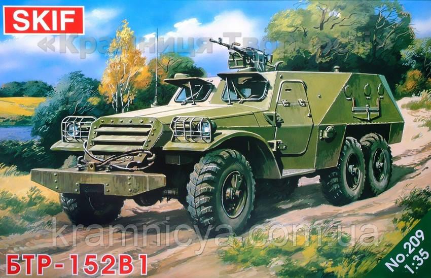 Советский бронетранспортер БТР-152В1 (MK209)