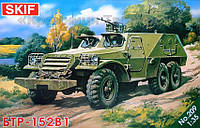 Советский бронетранспортер БТР-152В1 (MK209), фото 1