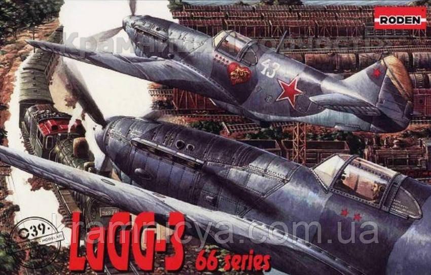 Советский истребитель ЛаГГ-3 серия 66 (RN039)