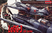 Советский истребитель ЛаГГ-3 серия 66 (RN039), фото 1