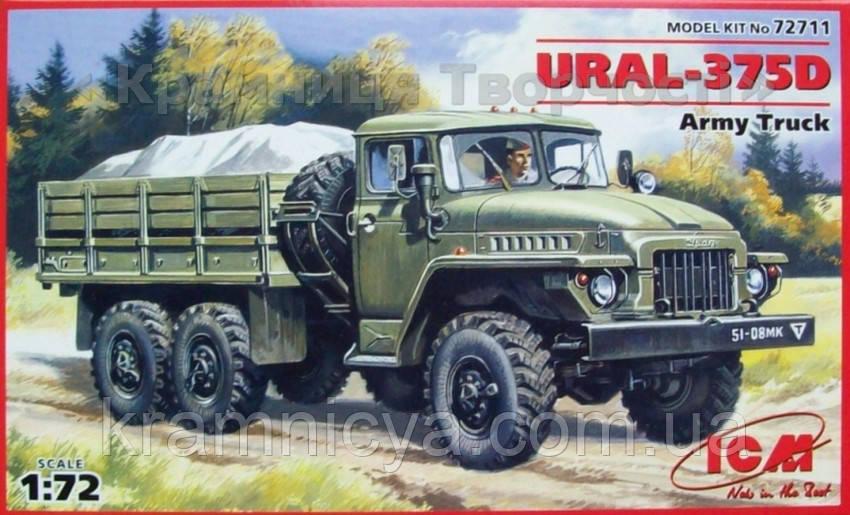 Армейский грузовой автомобиль Урал 375Д (ICM72711)