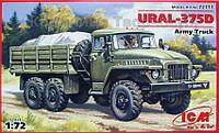Армейский грузовой автомобиль Урал 375Д (ICM72711), фото 1
