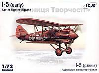 Советский истребитель - биплан I-5 (ранний) (ICM72052), фото 1