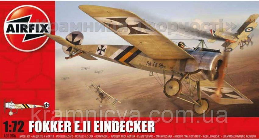 Моноплан Fokker Eii Eindecker (AIR01086)