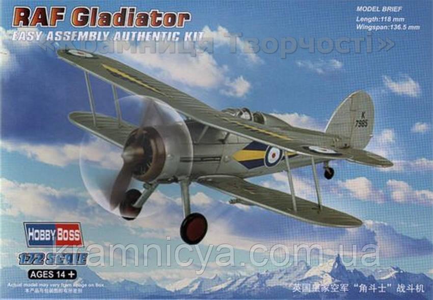 Истребитель RAF Gladiator (HB80289)