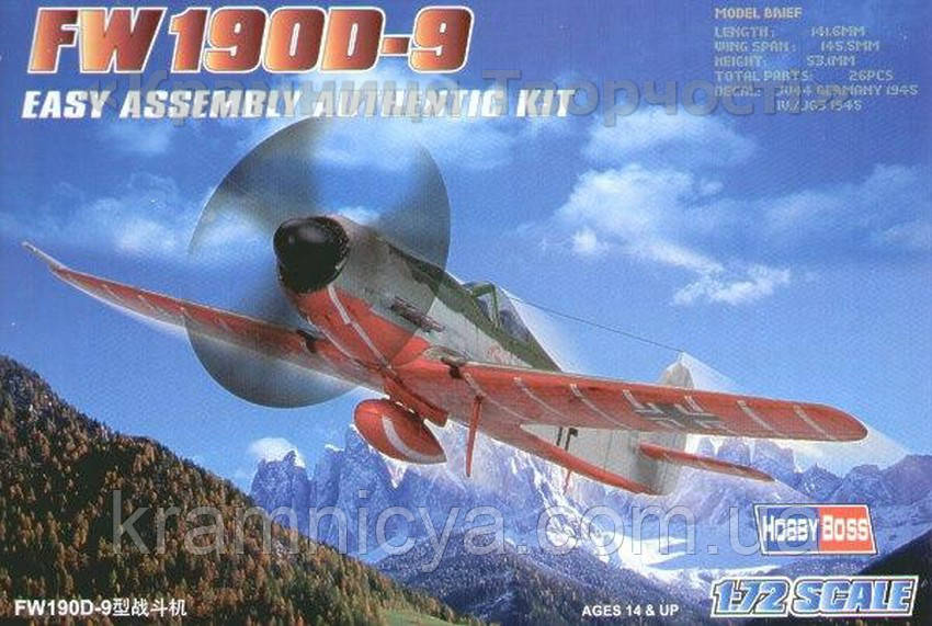 Пластиковая модель самолета FW-190D-9 (HB80228)