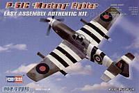 Масштабная модель самолета P-51C Mustang (HB80243), фото 1