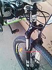 """Горный велосипед Crosser Count 29 дюймов 22"""", фото 4"""