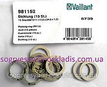 Прокладки картонные 17 мм*3,5 мм*1,5 мм (комплект 10 шт, фир.уп) котлов Vailant, арт. 981152, к.с. 0950