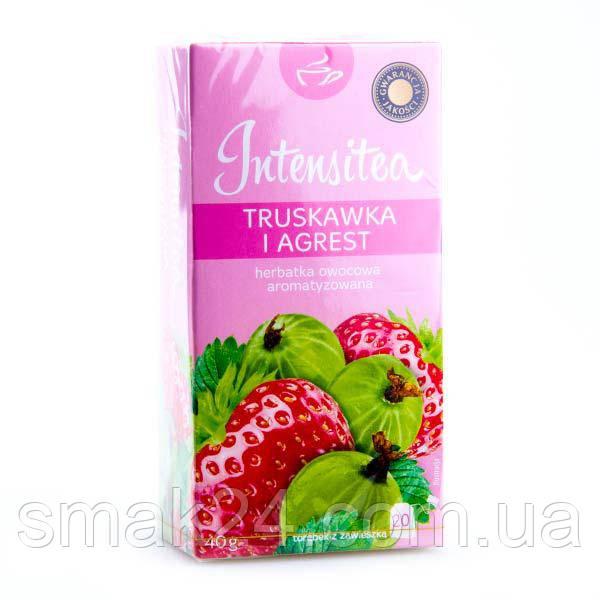 Чай ягодный пакетированный intensitea с клубникой и крыжовником 20 пакет. Польша