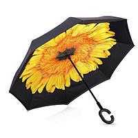 Ветрозащитный зонт обратного сложения UP-brella, АП брелла зонт с ветрозащитой умный зонт. Акция!Желтый цветок