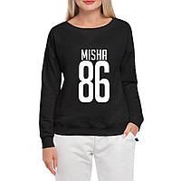 Свитшот женский - Misha86, отличный подарок купить со скидкой, недорого