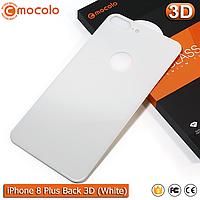 Защитное стекло на заднюю панель Mocolo iPhone 8 Plus (White) 3D