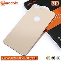 Защитное стекло на заднюю панель Mocolo iPhone 8 Plus (Gold) 3D